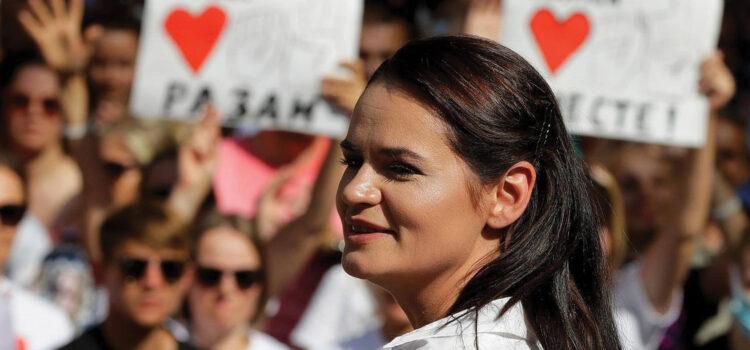 Europa din Minsk sau drumul către libertate